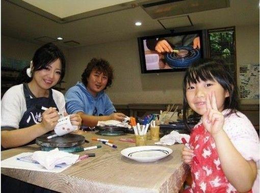 【静岡・伊豆高原・地域共通クーポン利用可能】小さなお子様も楽しめる!自分だけのオリジナル!マグカップ絵付け体験