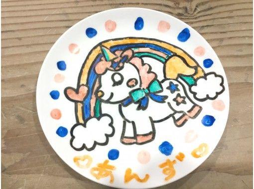 【静岡・伊豆高原・地域共通クーポン利用可能】小さなお子さまもご一緒に!お皿絵付け体験