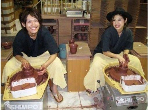 [静岡/伊豆高原]推薦作為禮物!讓我們用泡桐盒子做杯!夫婦用電動陶輪製作茶盃體驗の紹介画像