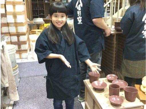 [静岡/伊豆高原]與公司和圈子的朋友們!體驗用電六郎製作熱水的經歷(小組計劃)の紹介画像