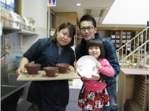 [Shizuoka/Izukogen] First-time visitors are welcome! The most popular use of clay! Electric potter's wheel experienceの紹介画像