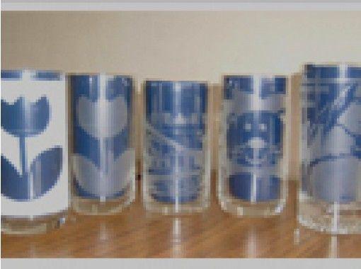 【北海道・サンドブラスト】オリジナルデザインをグラスに掘れるサンドブラスト体験
