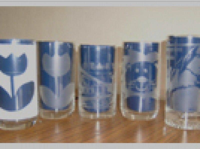 【北海道・サンドブラスト】オリジナルデザインをグラスに掘れるサンドブラスト体験の紹介画像