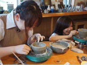 陶芸教室 志々陶の画像