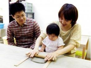 うづまこ陶芸教室(UZUMAKO CERAMIC ART SCHOOL)の画像