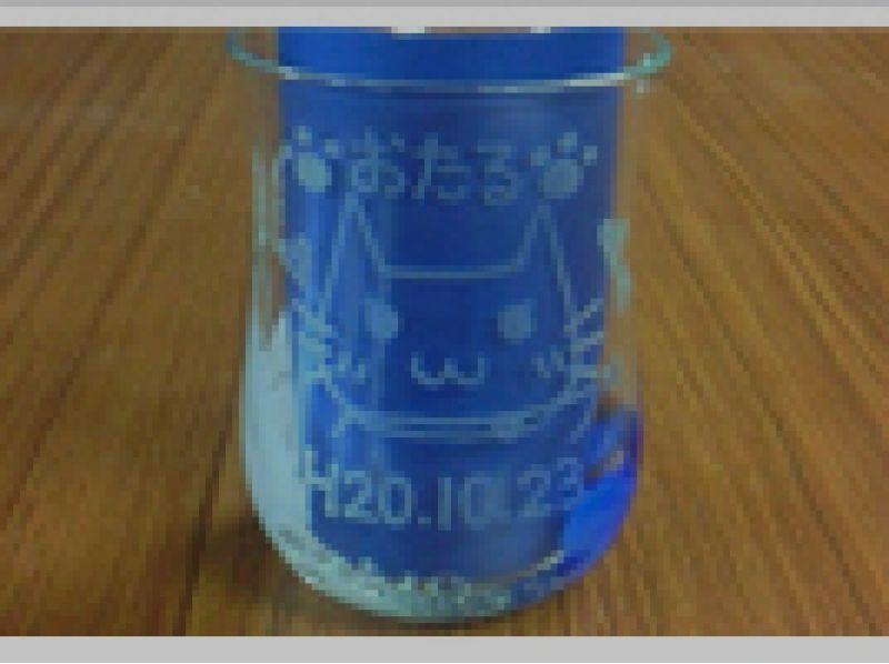 【北海道・グラスルーティング】グラスに思い思いの絵を描こう!グラスルーティング体験の紹介画像