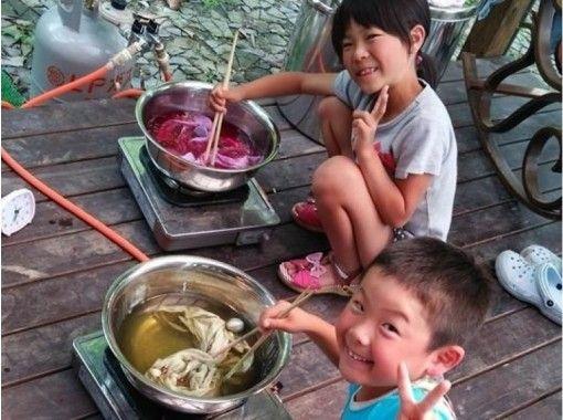 【長崎・雲仙市】オリジナルの草木染はお気に入りの1枚に!草木染体験