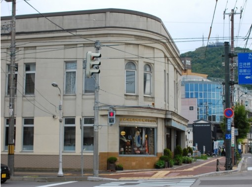 [Hokkaido, Hakodate City] Pottery Experience-Let's make a small bowl using an electric potter's wheel! You can experience from 9 years old!の紹介画像