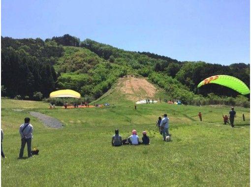 【兵庫・丹波】憧れの大空へ飛び立とう!パラグライダー体験(ベーシックコース60分)家族割引あり!