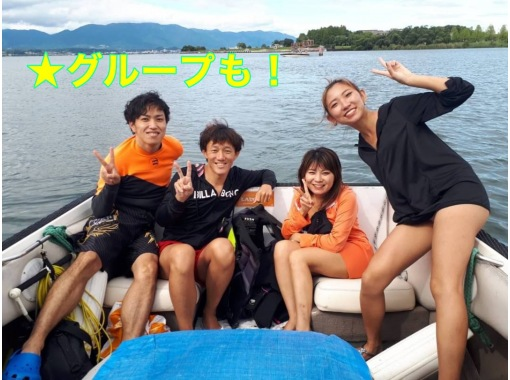【Shiga · Biwa Lake · Wake Board】 15 minutes × 1 set for beginners ♪ Anyone who wants to do it for the time being!の紹介画像