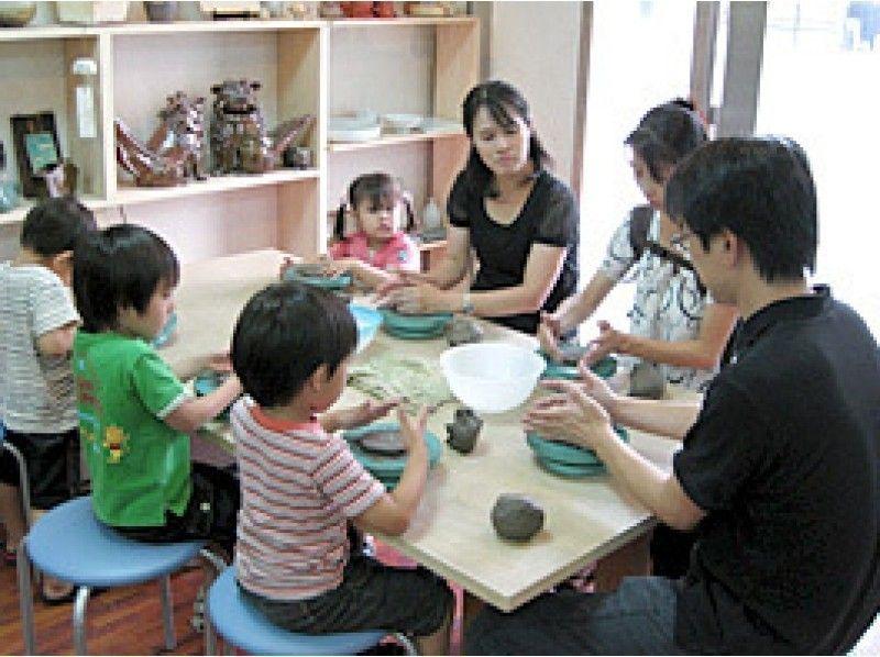 【東京都・陶芸】子どもと楽しもう!親子手びねり陶芸体験の紹介画像