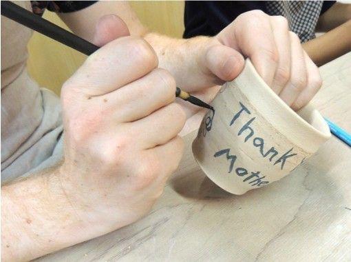 [東京都-鉑]感謝陶!電動陶輪新娘陶器計劃!動畫數據服務!可以當天預約の紹介画像