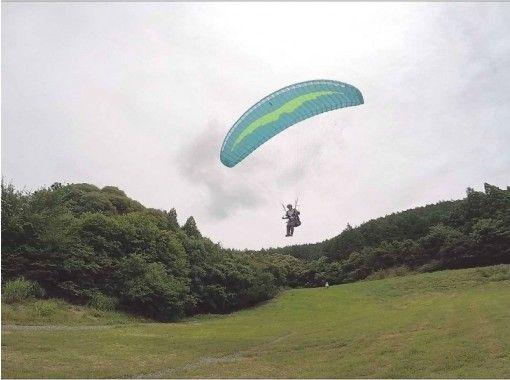 【兵庫・丹波】空中浮遊!パラグライダー半日体験コース【初心者歓迎】