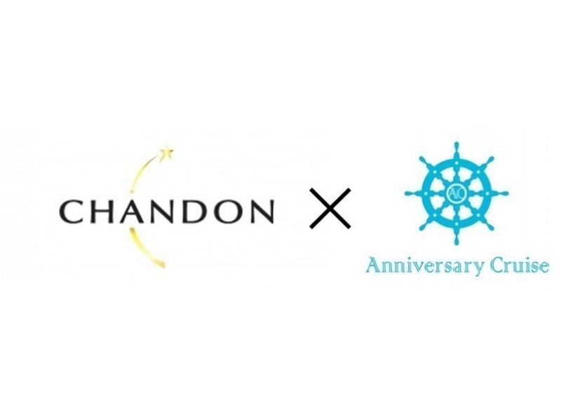【Tokyo · Sumidagawa】 Cheers CHANDON included! Cherry blossom viewing at Sumidagawa course ★ Introduction image of spring ★
