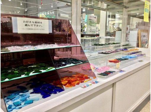 【群馬県・ガラス細工】溶けたガラスから世界で一つだけのアート!榛東村でフュージング体験