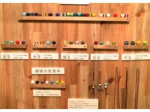 【新潟・とんぼ玉作り】彩り豊かなとんぼ玉でオリジナルアイテムを作ろう!