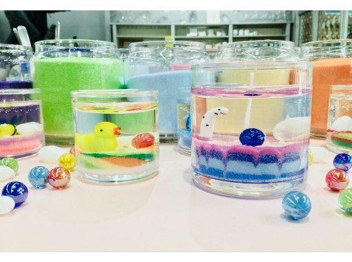 【群馬・榛東村】キャンドル作り~小さな世界観がかわいらしい!「クリアキャンドル作り」5才から参加できます!