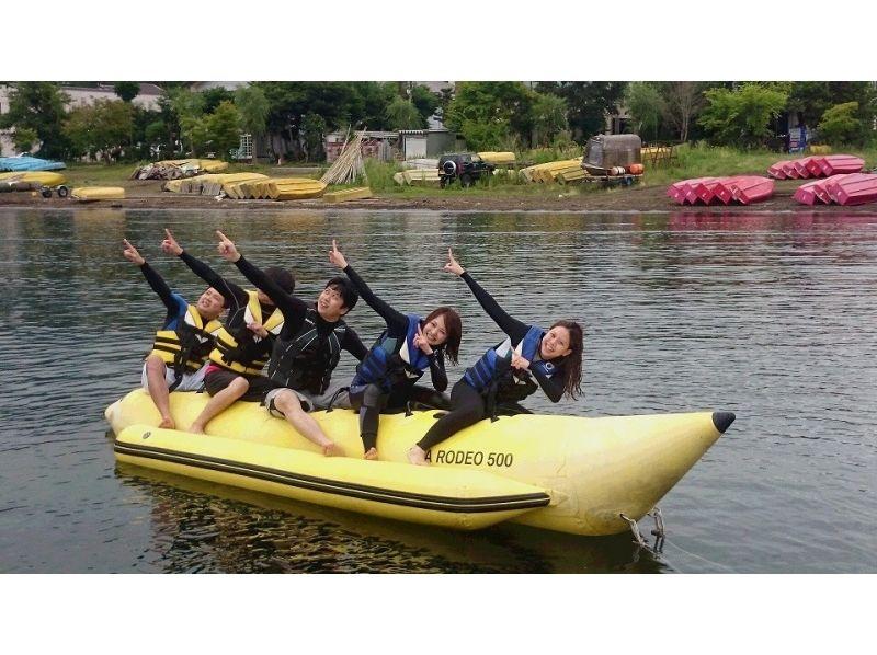 【山梨・山中湖】人気のウェイクボード&バナナボートセットプラン!の紹介画像
