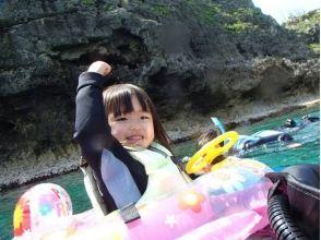 沖縄ダイビングショップSea Free(シーフリー)の画像