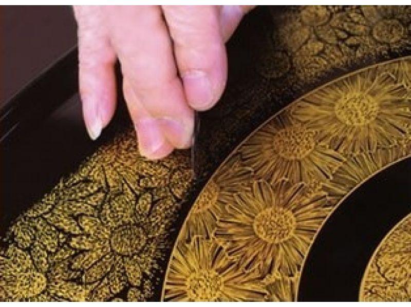 【秋田・湯沢】伝統工芸を体験!「沈金」技法でオリジナル漆器を作ろうの紹介画像
