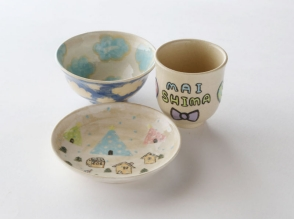 舞洲陶芸館の画像