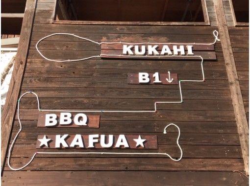 【兵庫・明石】SUP体験(60分コース)+BBQ(食材持ち込み)プラン