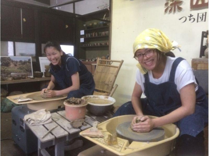 【山形県・陶芸体験】電動ろくろを使った本格的な陶芸体験!電動ろくろ体験の紹介画像
