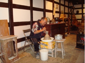 亜久亜工房 森水窯の画像