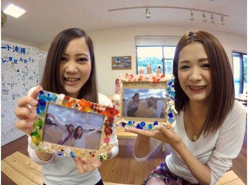 【沖縄・恩納村】沖縄の海も楽しめる!2歳から参加OK「海ピクニック&フォトフレーム作り」