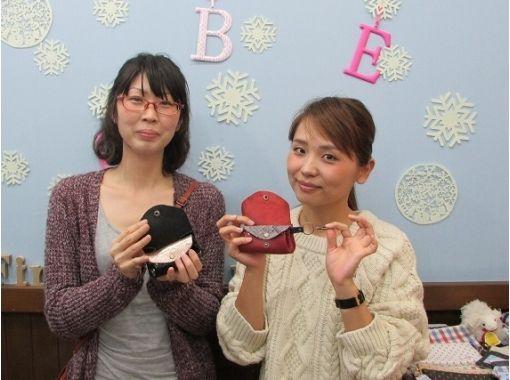 【兵庫県・ものづくり体験】縫わなくてもOK!ストラップ付きのコインケース作り体験