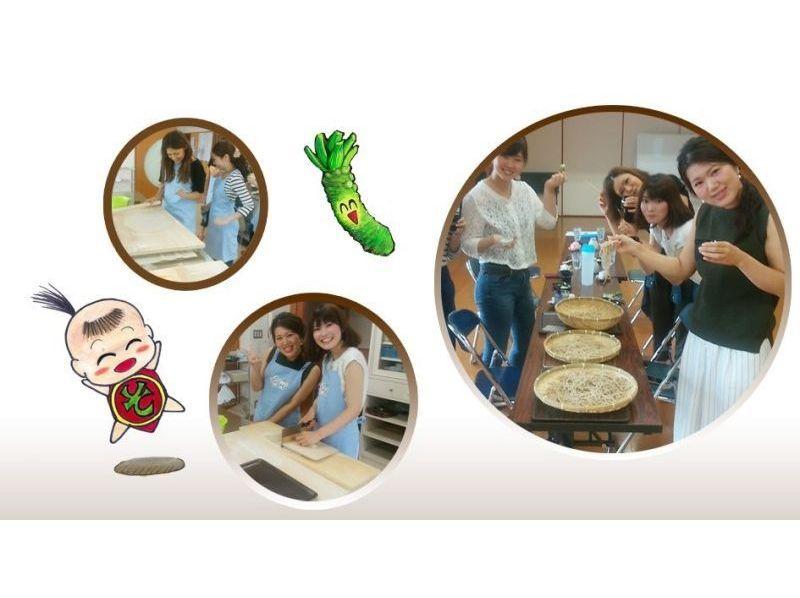 【長野・安曇野・そば打ち体験】のど越しつるりのそば打ち体験!天然ワサビの芋付きの紹介画像