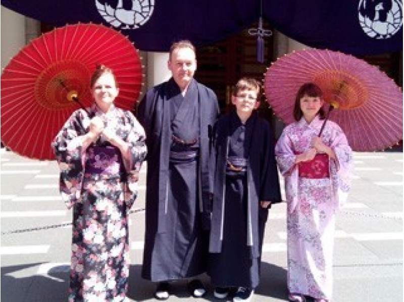 "What's Ginza - Tokyo Ginza ""kimono"" appearance! ""Tea ceremony"" and ""calligraphy"" is also greedy plan to experience the introduction image"