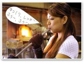 手作り琉球ガラス工房 沖縄工芸村の画像