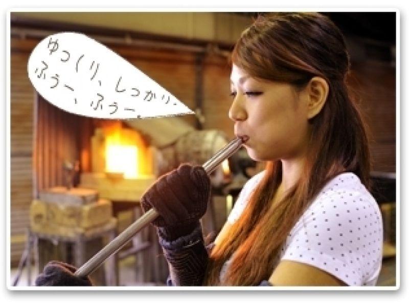 【沖縄・読谷村】体験時間15分!沖縄琉球ガラスを作ろう!吹きガラス体験の紹介画像