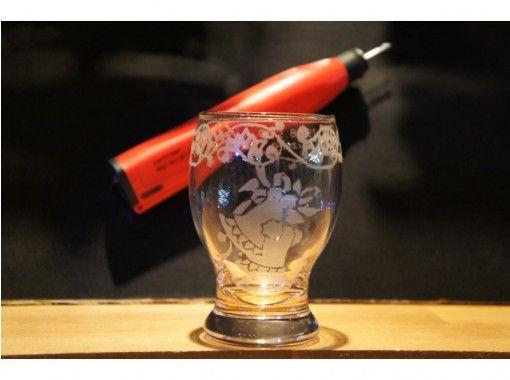 世界でたった1つのマイグラス★エッチンググラス【所要時間は30分】
