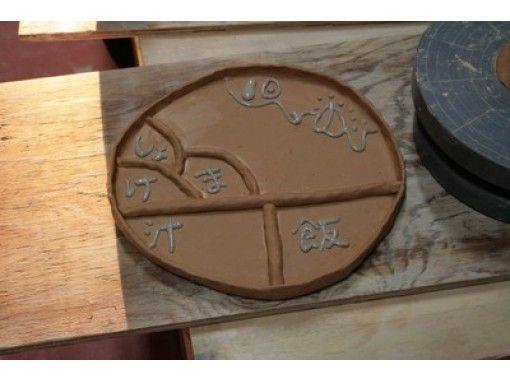 【福岡・飯塚市】陶芸体験~手びねりで自由な作風と発想が光る!5才のお子様から粘土遊び感覚で楽しめる!