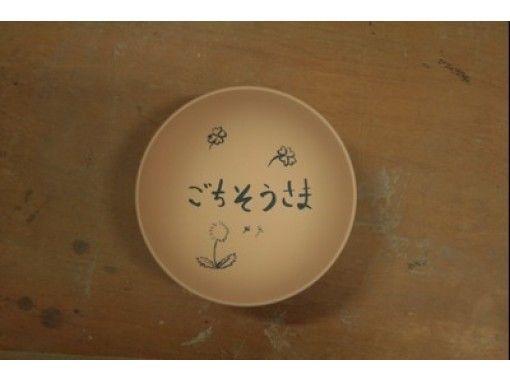 """[福岡/飯塚市]陶藝體驗-讓孩子們隨意繪畫的""""繪畫""""-在特別活動中也歡迎團體!の紹介画像"""