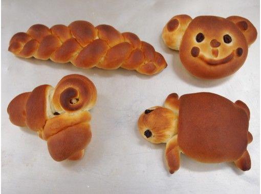 【三重県・伊賀市】「お手軽パン体験」形づくりだけの簡単な体験!小さいお子様にもおすすめ♪動物やキャラクターなど思い思いの形づくりを楽しもう!