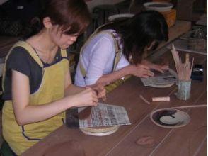 長谷川陶苑の画像