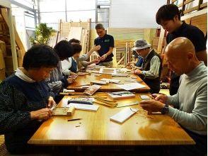 横山竹材店の画像