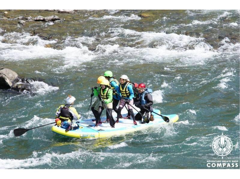 【熊本・球磨川】激流でできるのはここだけ!モンスターSUP体験!(1日コース)の紹介画像