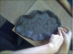 天童焼若松窯の画像