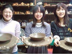 陶業会館 梅里窯の画像