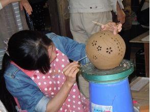 志田焼の里博物館の画像
