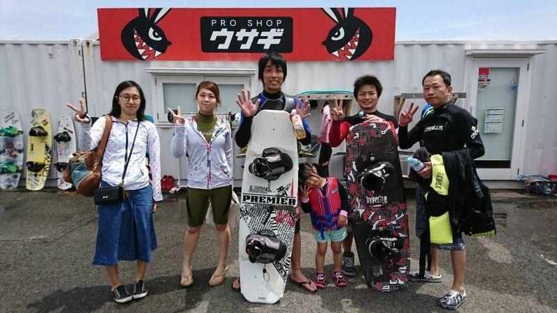 Osaka Wakeboard School