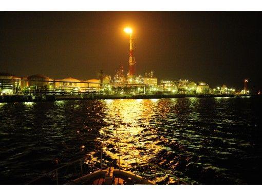 可以使用地區通用使用優惠券計劃[神奈川/橫濱神奈川的工廠的夜景!喝一杯!の紹介画像
