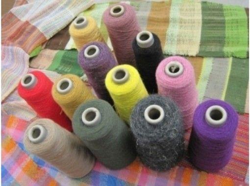【宮城・仙台】自分の思い通りに楽しく!手織りのストールやテーブルセンターを作ろう
