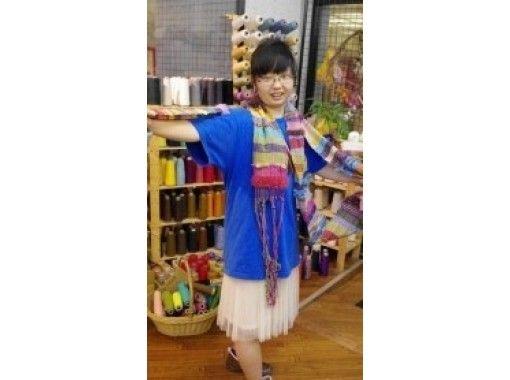 【広島・広島市】さをり織り体験『1日織り放題コース』の紹介画像