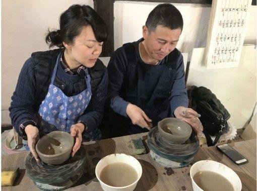 【広島・竹原】手びねりコース~粘土遊び感覚で陶芸を楽しめる陶芸体験!3才のお子様から楽しめます!