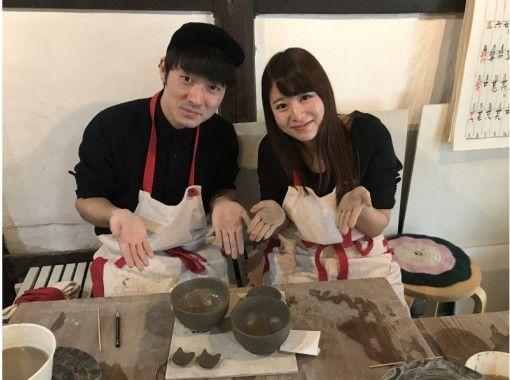 [広島/竹原市]攀岩課程-一種陶藝體驗,可以像玩泥土一樣享受陶藝!從3歲的孩子享受!の紹介画像